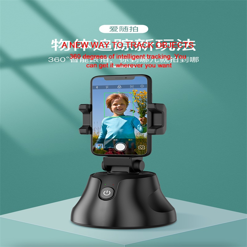 Love shooting-automatic recognition of human face intelligent shooting head, suitable for Douyin live broadcast