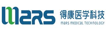 Dongguan Mars Medical Products Co., Ltd