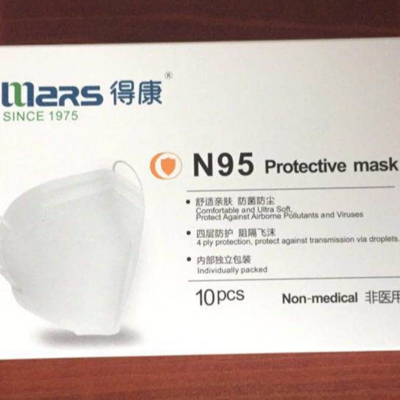 Chinese Mars N95 Mask with Noish report FDA CE certificates