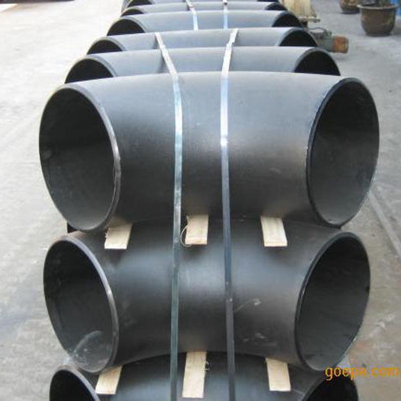 Pipe Fitting - Elbow