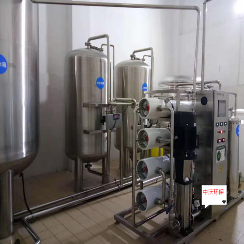 12 tons/hour first-grade reverse osmosis pure water system