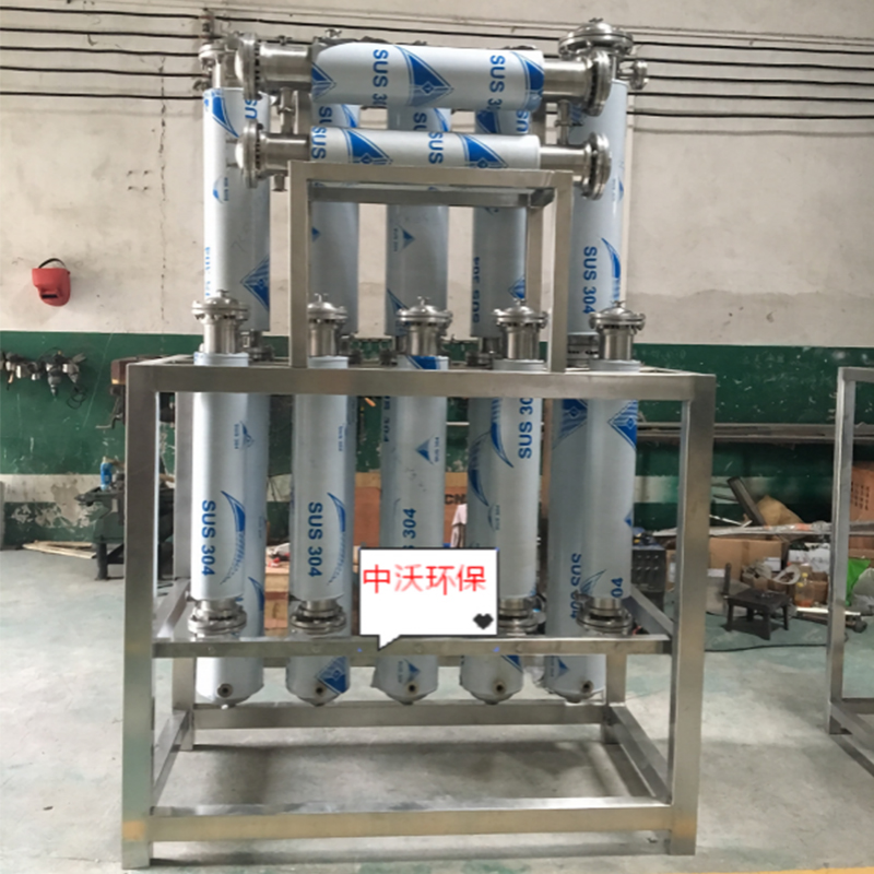 Multi-effect distilled pure water system