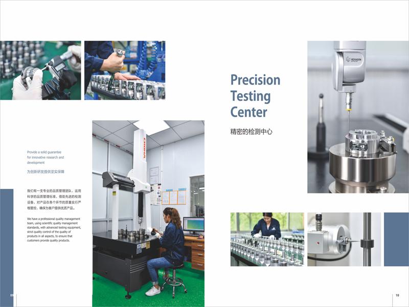 DongGuan ZhuoLan Automation Equipment Co.,Ltd