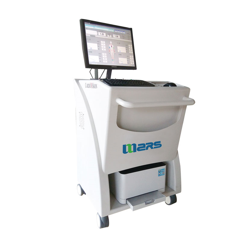 MS 2100 for hospital and health center
