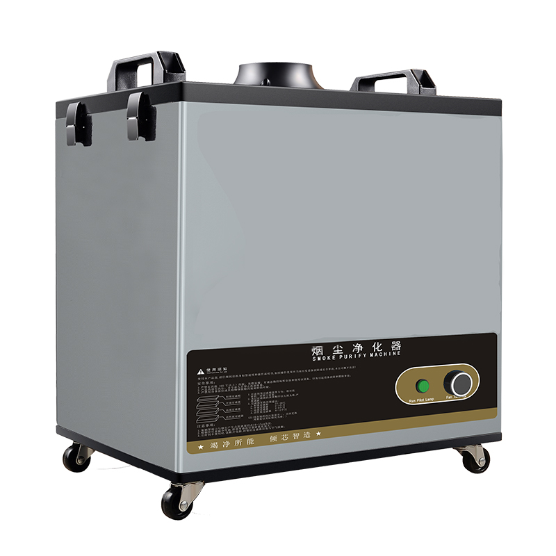 Dust purifier  Model vk-j300a