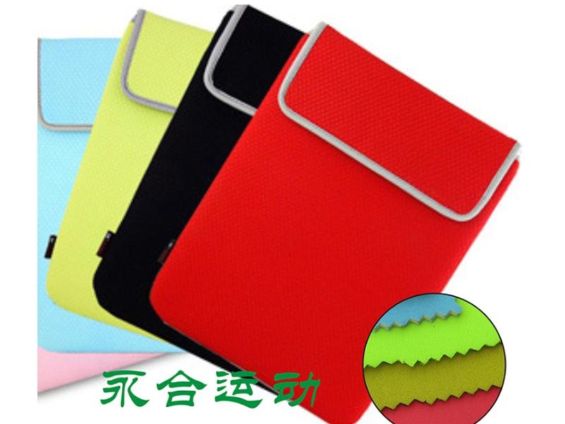 Dongguan Yonghe Sports Products Co., Ltd.