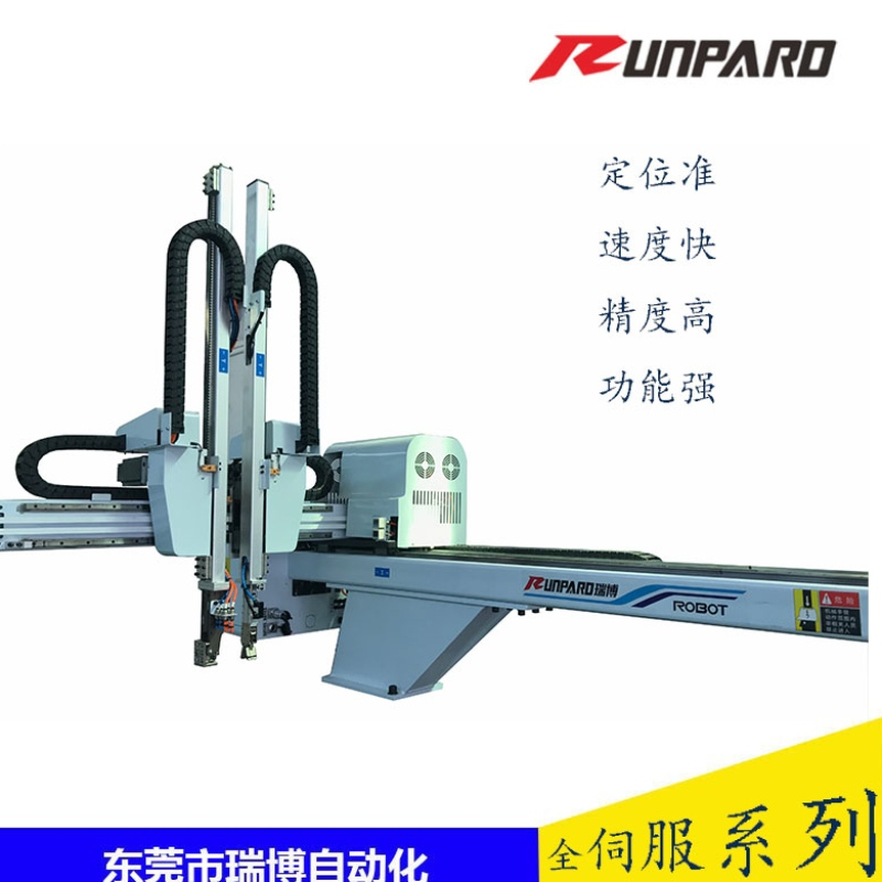 8 maintenance points of injection molding machine robot