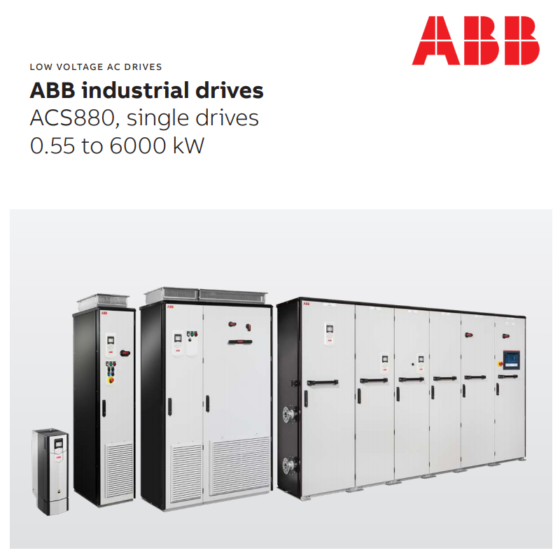 ABB received DNV GL Component Certificate for fan converters