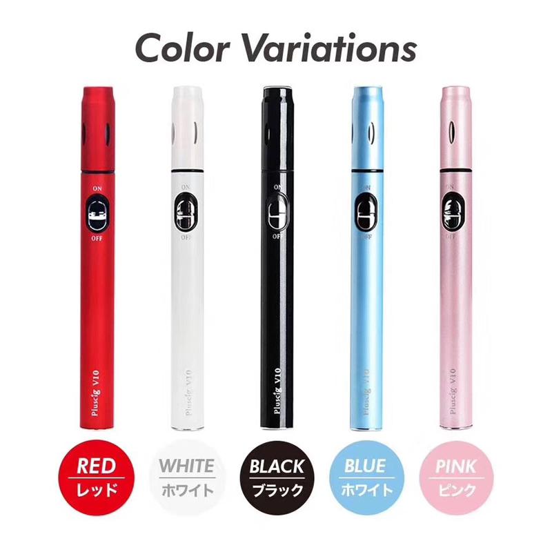 Smoking Heating Device Pluscig V10 900 mAh Electronic Cigarette Vape Pen