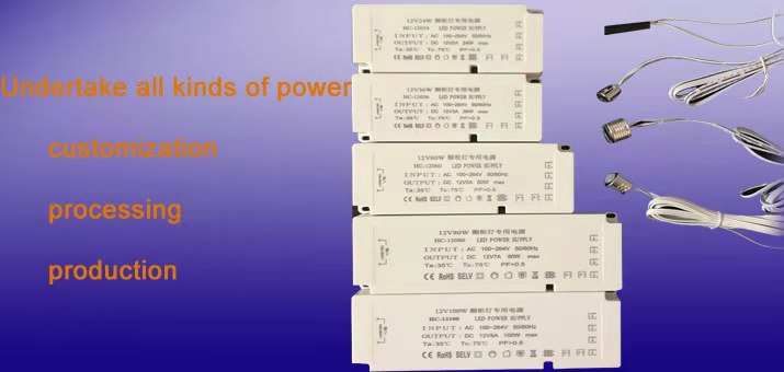 36W-36V-1A Corridor Automatic Stair induction switching power supply