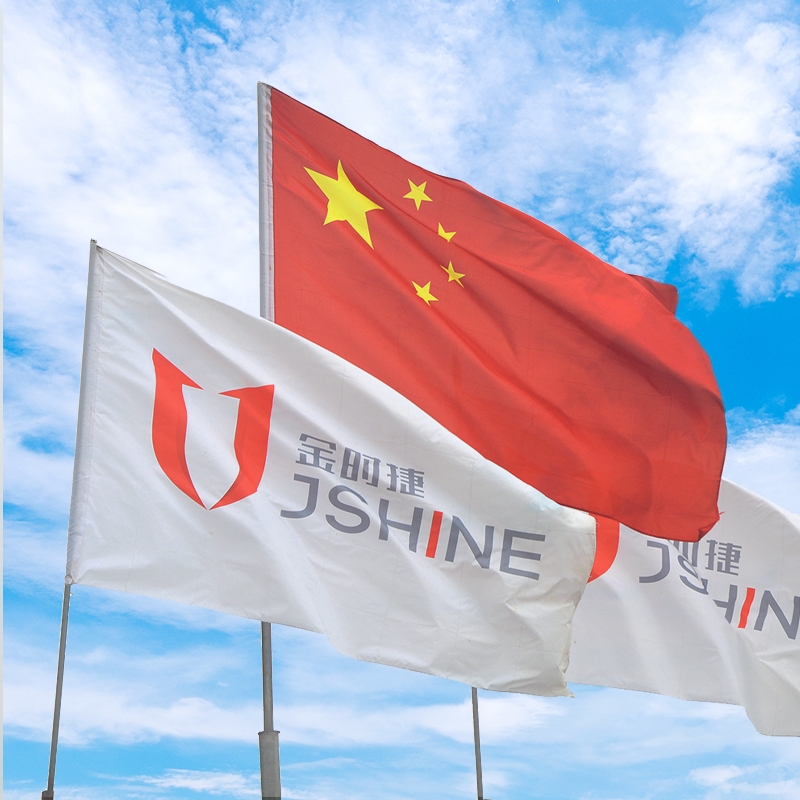 Dongguan Xiyuel Bicycle Co., Ltd-- JSHINE development policy