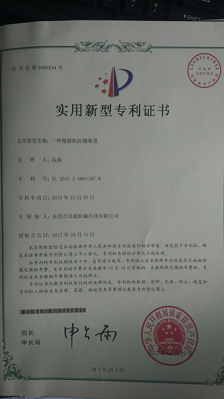 图片2 - 副本 - 万能看图王.png
