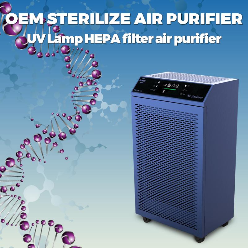 UV air sterilizer1-3.jpg