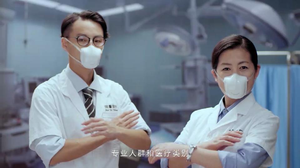 谱盾Q5PRO智能电动口罩宣传视频.png